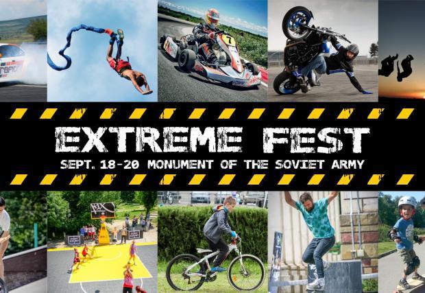 Extreme Fest ще се проведе между 18 и 20 септември