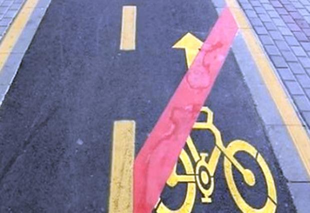 Във Варна откриха Алея за бутане на велосипеди