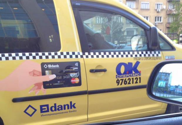 Внимание: открийте разликите или докъде стига изобретателността на столичните измамни таксиметрови шофьори?