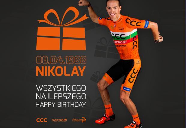 Ники Михайлов навършва 28! Нека честитим рождения ден на един от най-успешните български колоездачи