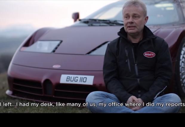 Забравената суперкола: един филм за Bugatti EB110 и историята на компанията от онова време. Малко тъжно, но страхотно видео
