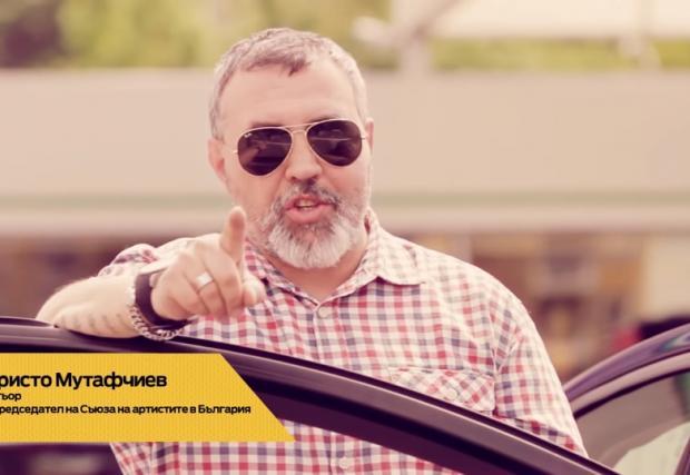 Христо Мутафчиев и компания за рекорда на Ford. Готови ли сте за 4 юни? Видео