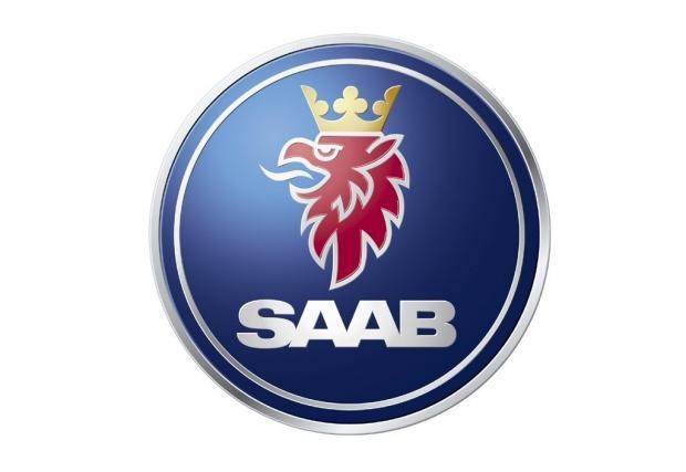 Вече може да се сбогуваме със Saab съвсем официално... Много жалко, наистина. Бе страхотна марка