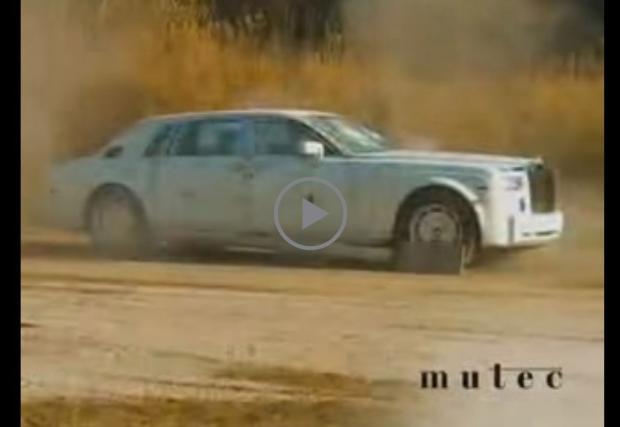 Едно спокойно видео с Rolls-Royce Phantom. Който бива разстрелван. И подлаган на гранатен взрив...