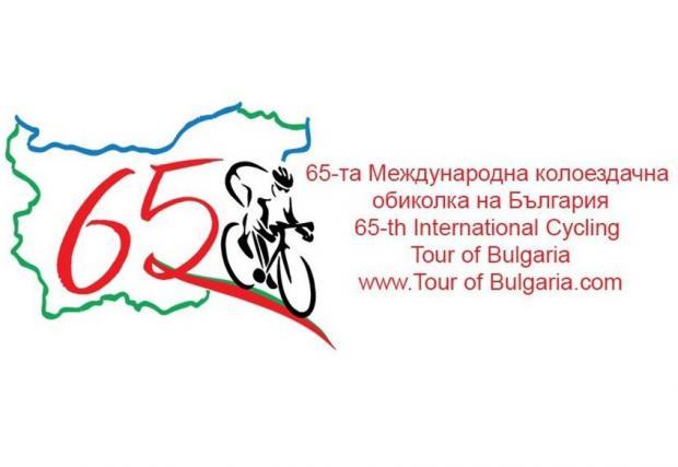 Три български колоездачни отбора в 65-ото издание на Обиколката на България.