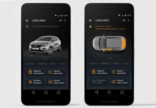 Lada Connect: ще можете да палите двигателя на своята Lada от телефона си. Без майтап