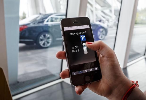 Паркирането на бъдещето, тук и сега. Най-новите технологии, които ще облекчат живота ни