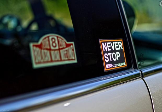 """""""Животът е прекалено кратък, за да караме скучни коли"""". DizzyRiders разговаря с основателя на MINI Club Bulgaria, за джобните ракети и култа към една марка"""
