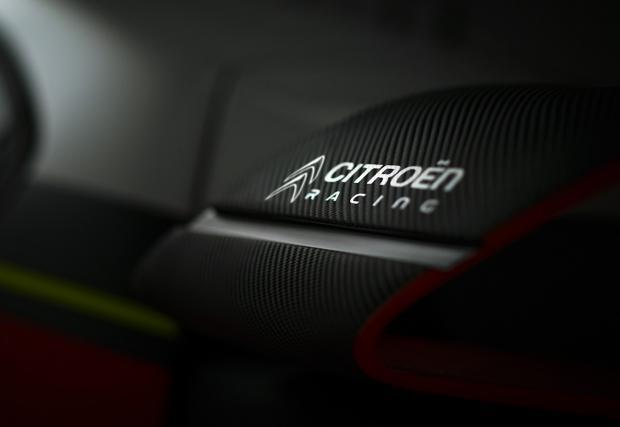 Новороденото на Citroën Racing ще хапе в Световния рали шампионат. Това е Citroën C3 WRC Concept