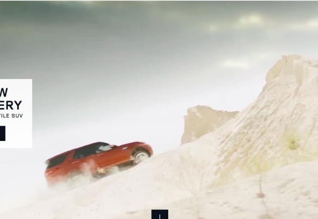 Ето го новият Land Rover Discovery V, изтекъл в Австралия