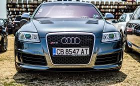 """Най-голямото Audi събиране у нас е този уикенд. Датите са 16 и 17 юни, мястото е писта """"Дракон"""", Калояново. Галерия"""