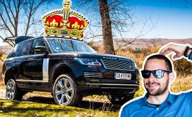 Дали новият Range Rover е кралят на пътя и извън него? Галерия и видео