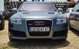 """""""Кръвна група Audi"""" събра доста Audi-та на """"Дракон"""", но и не само. Галерия от събора с 62 кадъра"""