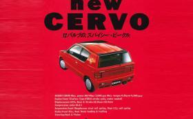 1988 Suzuki Cervo, колата променила автомобилостроенето, завинаги. Галерия с любопитни печатни публикации