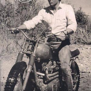 Кралят. 1968 | DizzyRiders.bg