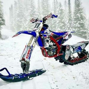 Perfect Snow Machine | DizzyRiders.bg