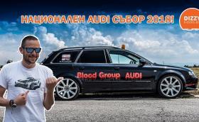 Национален Audi събор 2018!