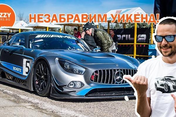 "Mercedes-AMG GT3 потроши рекорда на ""Серес"""